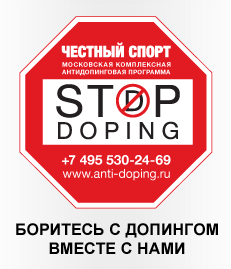 stop-doping-banner